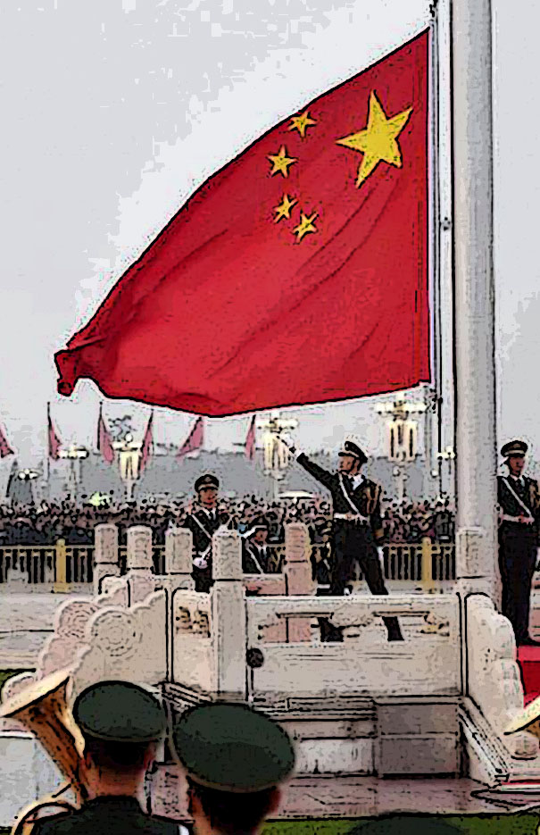 Awakening the Dragon: China in the Age of Reform, 1978-?