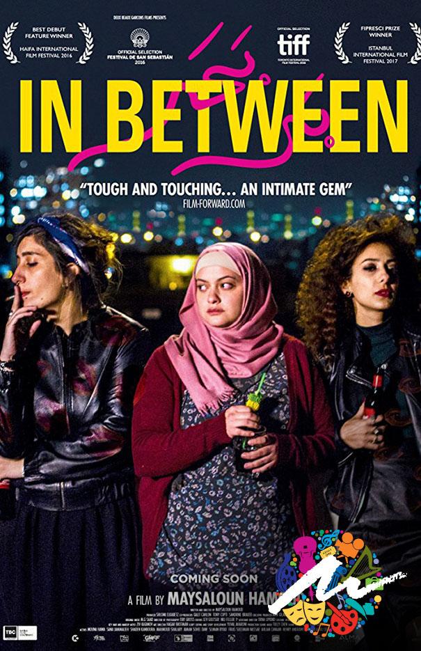 "Weicholz Global Film Series: ""In Between (Bar Bahar)"""