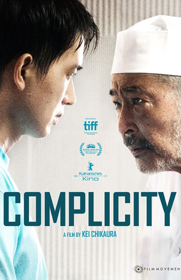 Weicholz Global Film Series: Complicity (2018)