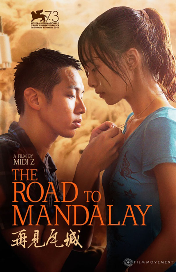 Weicholz Global Film Series: The Road to Mandalay (2016)