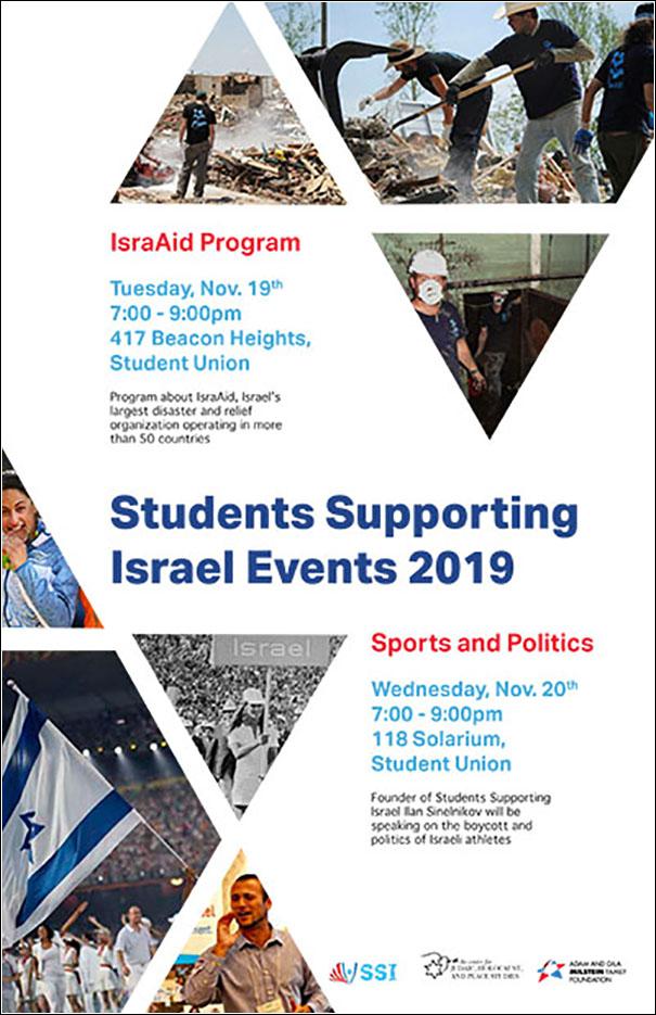 IsraAid Program