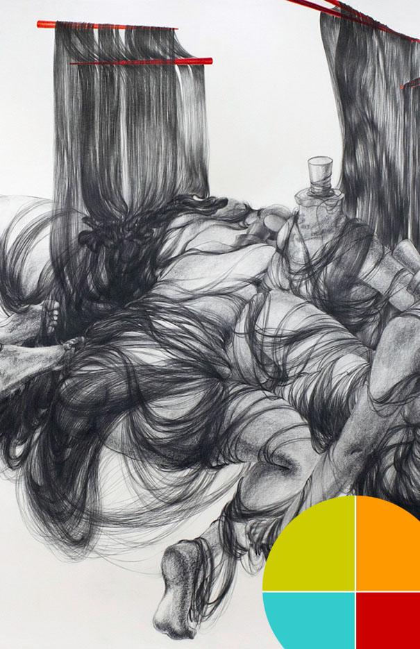ARTtalk: Lian 連 Lian 鏈: Hui Chi Lee