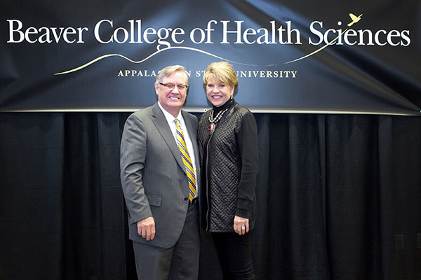 Appalachian's College of Health Sciences named for Hickory-area businessman