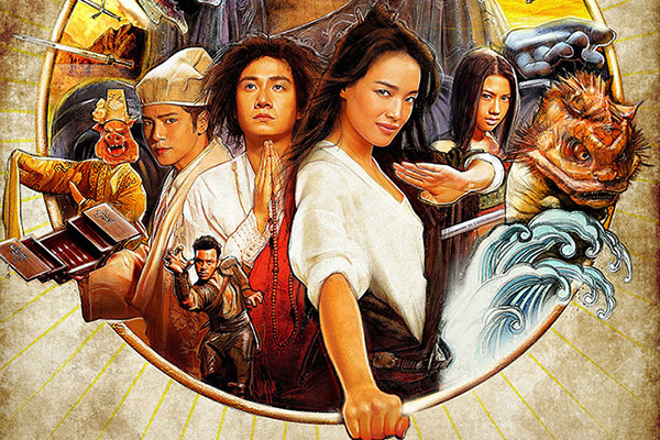 Appalachian State University's Global Film Series presents 'Journey to the West' Sept. 21