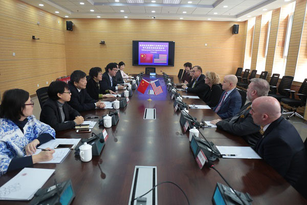 Delegation from Appalachian State University Visits BISU