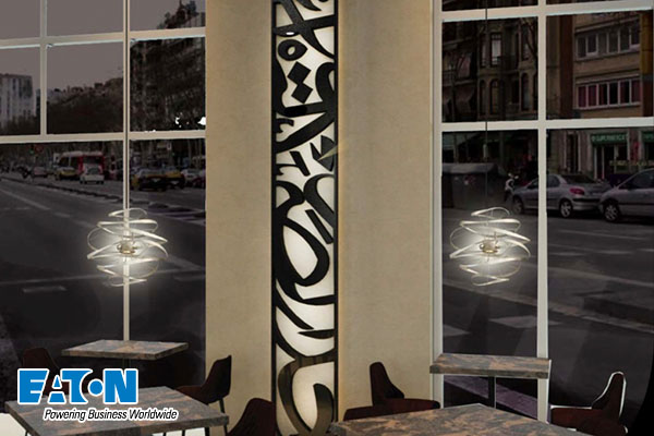 Student wins SOURCE Award for Turkish restaurant lighting design